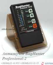 Детектор жучков и скрытых видеокамер BugHunter 2