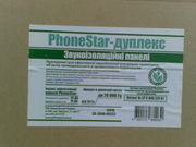Звукоизоляционные панели PhoneStar-дуплекс