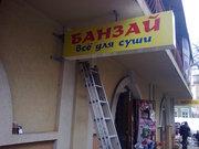 Панель-Кронштейн в Одессе