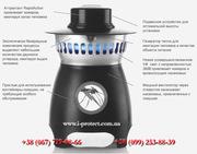 Купить самое эффективное устройство для уничтожения комаров