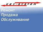 Key-System  Компьютерный сервис