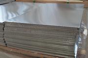 Лист алюминиевый и оцинкованный,  профиля для мебели.