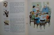 Детское питание. 1964 года издания