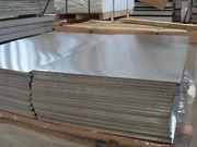 Лист алюминиевый 4х1250х2500