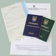 Получение постоянного и временного вида на жительство в Украине,  Одесс