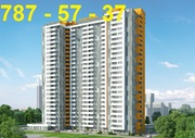 Продажа квартир,  2-комн. в ЖК «Мандарин».