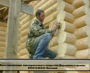 Шлифовка стен деревянного дома,  сруба Совиньон , Ильичевск,  Одесса.
