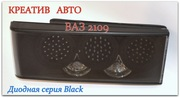 Задние диодные фонари Ваз 2109 чёрные