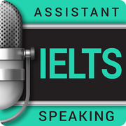 IELTS Speaking Assistant - лучшее мобильное приложение для подготовки