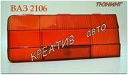 стёкла задний фонарь 2106  красные