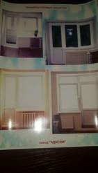 Разширение балконов любой сложности