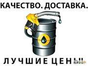 Доставка и заправки дизельного топлива Бесплатно по г Одесса