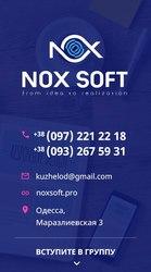Noxsoft - создание и продвижение сайтиов