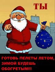 Продажа пеллет Одесса цены от производителя