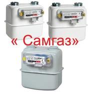 Счетчики газа Самгаз G 1.6, 2.5, 4