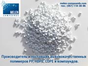 Полипропилен (РР) вторичный,  гранулы.
