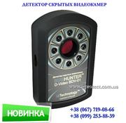 Портативный детектор видеокамер «БагХантер Двидео эконом»