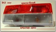 Задние фонари Ваз 2107 Eser