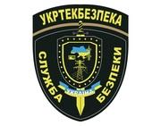 предлагаю работу и охранные услуги