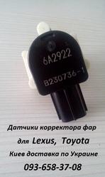 8940650100,  89406-50100 датчики положения кузова для Lexus LS