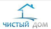 Чистка ковровых покрытий на дому Одесса