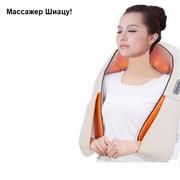 Массажёр для плеч,  спины и поясницы автоматический
