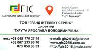 Бухгалтерский учёт и аудит,  консультации, регистрация ООО, ЧП, СПД.