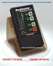 Купить детектор скрытых устройств БагХантер 02