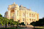 Прием в Одессе групп школьников и взрослых от УКРБАСТУР / UKRBUSTOUR.c