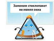 Обслуживание и ремонт металлопластиковых окон. Одесса.