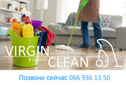 Уборка квартир и домов,  клининг услуги,  частник