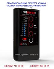 Антижучок BugHunter Rapid с бесплатной доставкой