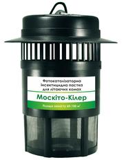 Уничтожитель комаров Москито киллер цена,  прибор от комаров
