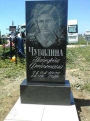 Памятник гранитный 2018 гривен.