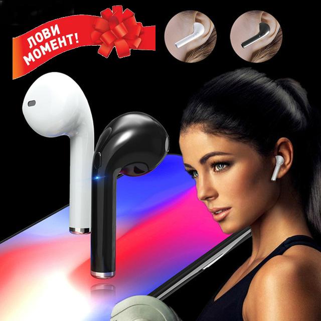Беспроводная Bluetooth гарнитура+подарок