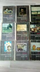 Школа изобразительного искусства в 10 томах