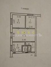 Продам трехкомнатную квартиру ул. Терешковой (Героев Крут)