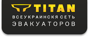 Эвакуатор Одесса и Украина