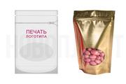 Упаковочный пакет Дой-пак с логотипом и без