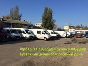 СТО в Одессе,  диагностика Мерседес,  ремонт спринтер,  Фольксваген,  Рено