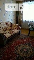 Продам двухкомнатную квартиру по Добровольского