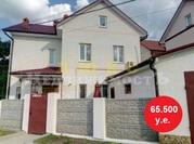 Продам дом с. Мизикевича (Лиманка)