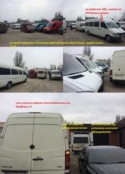 ремонт автоэлектрики,  комп. диагностика,  профильное СТО в Одессе