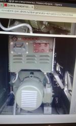 Продам Генератор синхронный ДГС-81-4