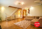 Продам четырехкомнатную квартиру ул. Нищинского