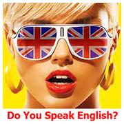 английский язык  одесса  таирово