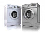Ремонт стиральных машин. Одесса