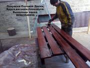 Покраска ПОЛОВОЙ ДОСКИ.Южный, Фонтанка, Совиньон, Украина, Одесса.