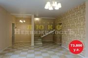 Продам коттедж новой постройки с ремонтом р-н Ивановского моста