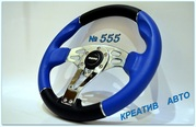 Руль спортивный момо 555